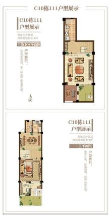 万瑞园C10栋111户型 宿迁房产网