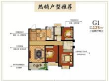 邗建未来城G2户型 宿迁房产网