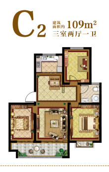 三室两厅一卫109㎡