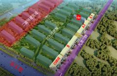 海峰运河悦城