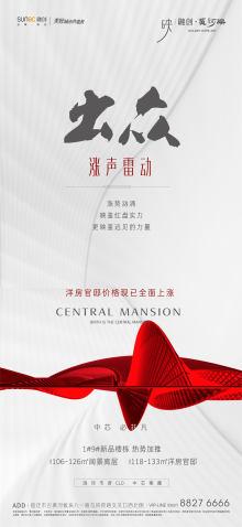 黄河映-钱赛文