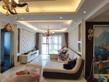 (主城区)名人国际花园4室2厅2卫149m²精装修