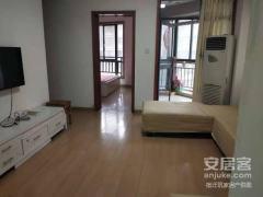 颐景华庭南实小简装两室楼层好总价低周边中远现代城