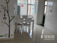 出租(主城区)中远现代城3室2厅2卫125平精装修