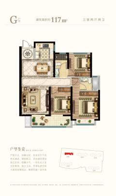 (宿豫区)尚海湾3室2厅2卫117m²毛坯房