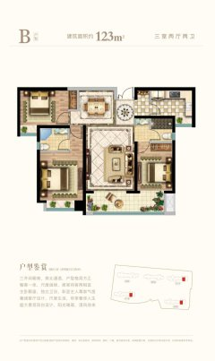 (宿豫区)尚海湾3室2厅2卫