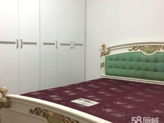 3室2厅1卫125m²精装修