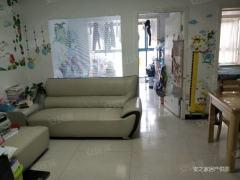 锦华名园小高层 两室精装修  张家港实小xue区房