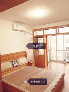 (主城区)项王小区3室1厅1卫108.42m²