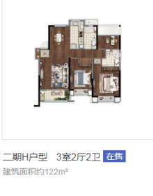 南京一手房 绿地理想城3室2厅1卫95m²毛坯房
