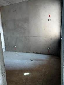(苏宿园区)恒大翡翠华庭2室2厅1卫100.5m²毛坯房