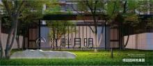 南京一手房楼盘   3室2厅2卫83m²毛坯房