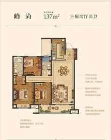 (宿城新区)新城水木清华3室2厅2卫183万137m²出售