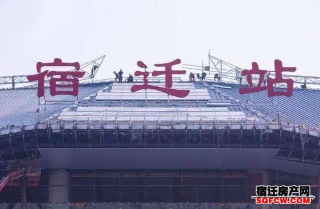 未来宿迁高铁分布:泗洪、泗阳各有2条,沭阳或无缘京沪二线(图2)