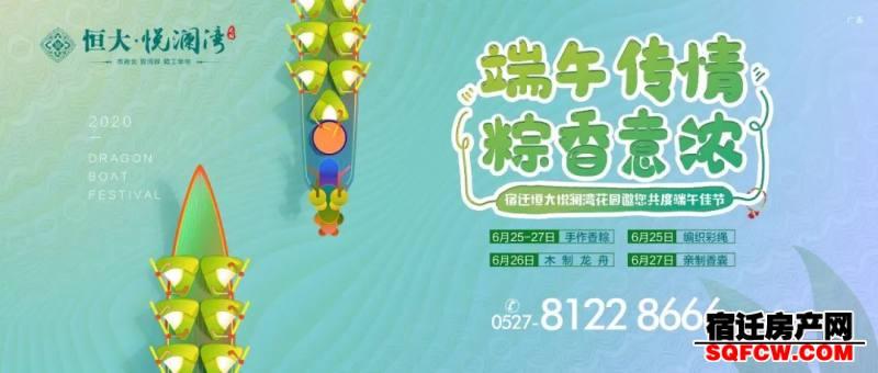 """""""粽""""享欢乐!解锁端午节的正确打开方式!(图3)"""