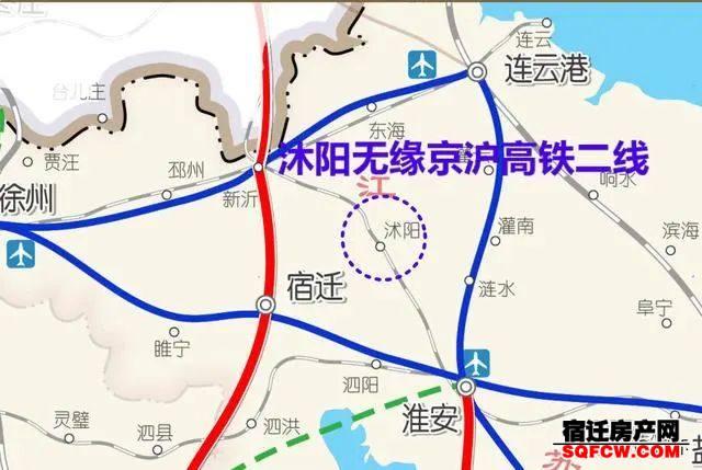 未来宿迁高铁分布:泗洪、泗阳各有2条,沭阳或无缘京沪二线(图5)