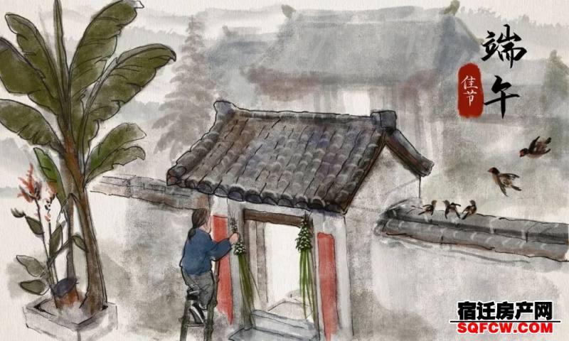 时光有院 粽情端午丨一起来恒大悦龙台巧手DIY吧!(图16)
