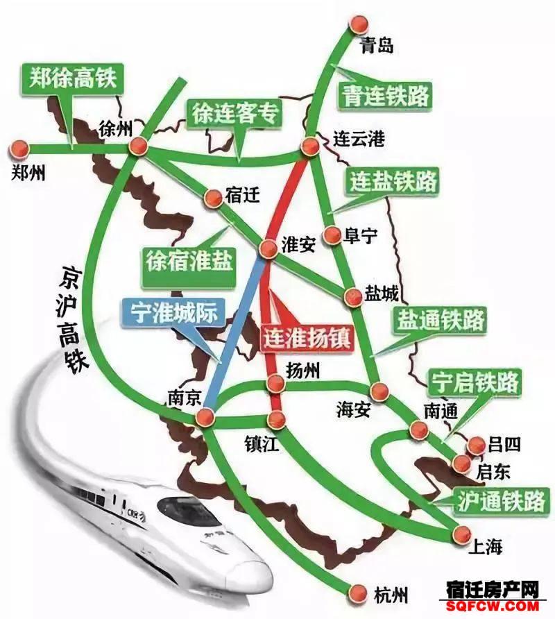 11月28日开通,到时候宿迁人乘高铁更方便啦!(图2)