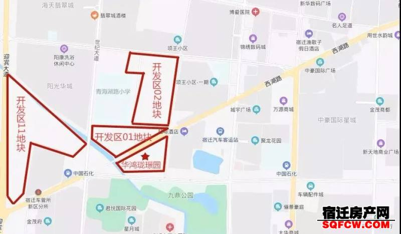 当红不让!华鸿·珑璟园两开两捷,7#开得胜销傲全城!(图14)