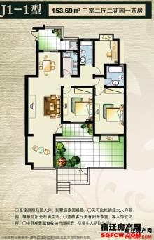 3室/2厅/1厨