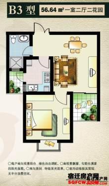 1室/2厅/1厨