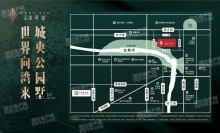 万科滨河道规划图