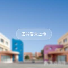青海湖路小学